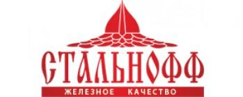 стальнов